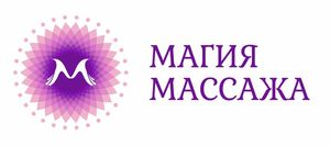 Массажный салон Магия Массажа в Перми / Орджоникидзевский район